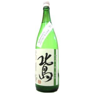 北島(きたじま) 純米吟醸 美山錦 無濾過生原酒 1800ml(要冷蔵)  (日本酒/滋賀県/北島酒造) ono-sake