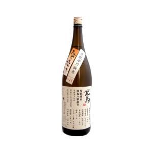 北島(きたじま) きもと純米原酒 渡船 火入 1800ml  (日本酒/滋賀県/北島酒造) ono-sake
