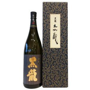 お酒 黒龍(こくりゅう) 大吟醸 1800ml (日本酒/福井県/黒龍酒造)|ono-sake