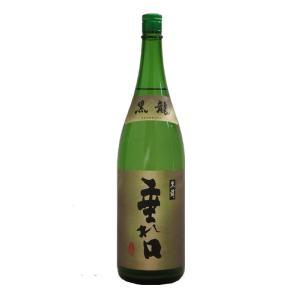 黒龍(こくりゅう)本醸造垂れ口1800ml(要冷蔵)(/福井県/黒龍酒造) お酒|ono-sake