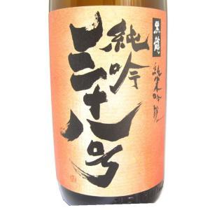 お酒 黒龍(こくりゅう) 純米吟醸三十八号 1800ml (日本酒/福井県/黒龍酒造)|ono-sake