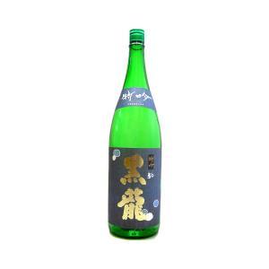 お酒 黒龍(こくりゅう) 特撰吟醸 1800ml (日本酒/福井県/黒龍酒造)|ono-sake