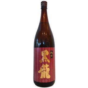 お酒 黒龍(こくりゅう) 純米吟醸 1800ml (日本酒/福井県/黒龍酒造)|ono-sake