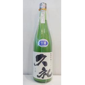 久礼  (くれ)  純米吟醸おりがらみ 720ml  (要冷蔵)    (日本酒/高知県/西岡酒造店)   お酒|ono-sake