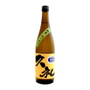久礼  (くれ)  純米新酒しぼりたて生原酒 720ml  (要冷蔵)    (日本酒/高知県/西岡酒造店)   お酒|ono-sake