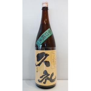 久礼  (くれ)  辛口純米+10ひやおろし洞窟貯蔵 1800ml  (日本酒/高知県/西岡酒造店)   お酒|ono-sake