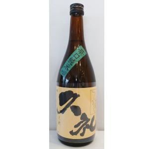 日本酒 ギフト 久礼(くれ) 辛口純米+10 ひやおろし 洞窟貯蔵 720ml (日本酒/高知県/西岡酒造店)|ono-sake