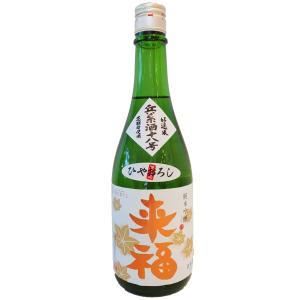 来福  (らいふく)  純米吟醸兵系酒十八号ひやおろし 720ml  (日本酒/茨城県/来福酒造)   お酒|ono-sake