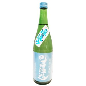 町田酒造(まちだしゅぞう) 直汲み特別純米55 五百万石 720ml(要冷蔵) (日本酒/群馬県/町田酒造)|ono-sake