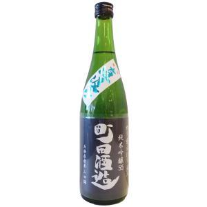 町田酒造(まちだしゅぞう)直汲み純米吟醸山田錦720ml(要冷蔵)(/群馬県/町田酒造) お酒|ono-sake