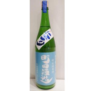 町田酒造  (まちだしゅぞう)  純米吟醸 五百万石 にごり  1800ml  (要冷蔵)    (日本酒/群馬県/町田酒造)   お酒 ono-sake
