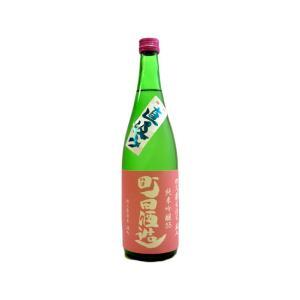 町田酒造  (まちだしゅぞう)  純米吟醸55雄町直汲み 720ml  (要冷蔵)    (日本酒/...
