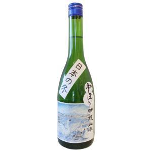 明鏡止水(めいきょうしすい)初しぼり日本の冬720ml新酒しぼりたて(/長野県/大澤酒造) お酒 ono-sake