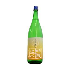 明鏡止水(めいきょうしすい) 甕口 純米吟醸無濾過生詰原酒 1800ml(要冷蔵) (日本酒/長野県/大澤酒造) ono-sake