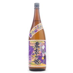 お酒 農家の嫁(のうかのよめ) 紫芋炭火焼焼酎 1800ml (芋焼酎/鹿児島県/霧島町蒸留所)|ono-sake