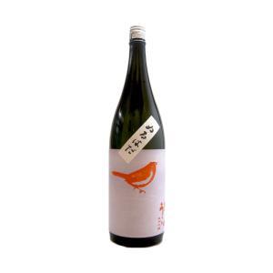 庭のうぐいす  (にわのうぐいす)  純米吟醸ぬるはだ 1800ml  (日本酒/福岡県/山口酒造場)   お酒 ono-sake