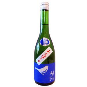 庭のうぐいす(にわのうぐいす) 純米吟醸あらばしり 720ml(要冷蔵) (日本酒/福岡県/山口酒造場)