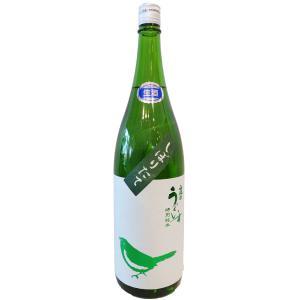庭のうぐいす(にわのうぐいす)特別純米しぼりたて生1800ml(要冷蔵)(/福岡県/山口酒造場) お酒 ono-sake