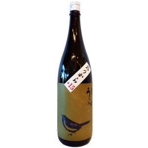庭のうぐいす(にわのうぐいす) 鶯辛(おうから) 1800ml (日本酒/福岡県/山口酒造場)|ono-sake