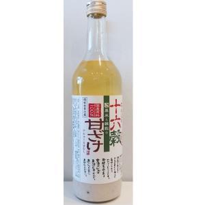 庭のうぐいす(にわのうぐいす) おいしい雑穀甘酒 720ml (日本酒/福岡県/山口酒造場)|ono-sake