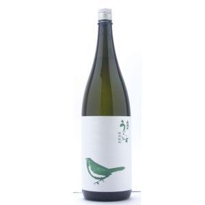 庭のうぐいす(にわのうぐいす) 特別純米酒 1800ml (日本酒/福岡県/山口酒造場)|ono-sake