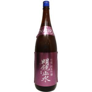 日本酒 ギフト 明鏡止水(めいきょうしすい) 特吟 純米吟醸 ひやおろし 1800ml (日本酒/長野県/大澤酒造)|ono-sake