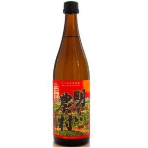 お酒 明るい農村(あかるいのうそん) 全量赤芋仕込み 720ml (芋焼酎/鹿児島県/霧島町蒸留所)|ono-sake