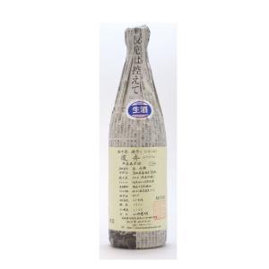 渡舟  (わたりぶね)  純米吟醸ふなしぼり原酒新聞紙包装720ml  (要冷蔵)    (/茨城県/府中誉酒造)   お酒|ono-sake