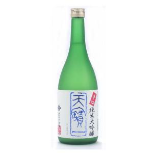 お酒 天寶一(てんぽういち) 辛口純米大吟醸 720ml 天宝一 (日本酒/広島県/天寶一)|ono-sake