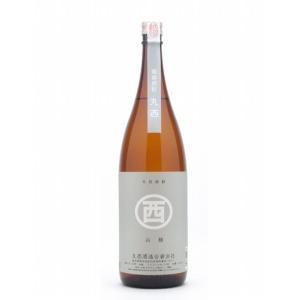 丸西(まるにし) 白麹仕込み 25° 1800ml (芋焼酎/鹿児島県/丸西酒造)|ono-sake