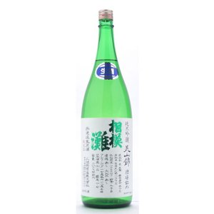 相模灘  (さがみなだ)  純米吟醸美山錦槽場直詰無濾過生原酒おりがらみ 1800ml  (要冷蔵)    (日本酒/神奈川県/久保田酒造)   お酒|ono-sake
