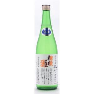 相模灘  (さがみなだ)  純米吟醸雄町槽場直詰無濾過生原酒おりがらみ 720ml  (要冷蔵)    (日本酒/神奈川県/久保田酒造)   お酒|ono-sake