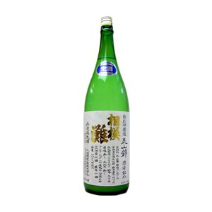 相模灘(さがみなだ)特別本醸造槽場直詰めにごり酒1800ml(要冷蔵)(/神奈川県/久保田酒造) お酒|ono-sake
