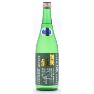 相模灘(さがみなだ)純米吟醸山田錦槽場直詰無濾過生原酒おりがらみ720ml(要冷蔵)(/神奈川県/久保田酒造) お酒|ono-sake