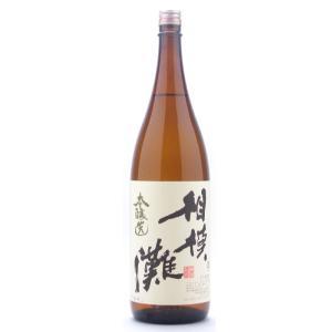 相模灘(さがみなだ) 本醸造 美山錦 1800ml (日本酒/神奈川県/久保田酒造)|ono-sake
