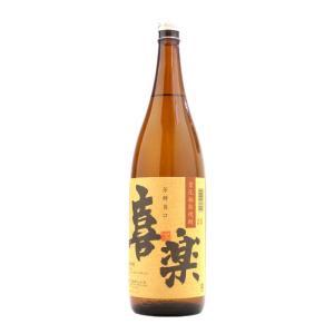 相模灘(さがみなだ) 喜楽 1800ml (日本酒/神奈川県/久保田酒造)|ono-sake