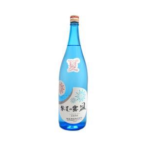 紫尾の露(しびのつゆ) 颯 1800ml (芋焼酎/鹿児島県/軸屋酒造)|ono-sake