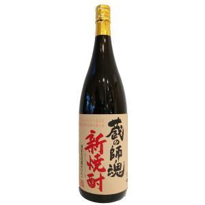 蔵の師魂(くらのしこん) 新焼酎 芋焼酎 25°1800ml (芋焼酎/鹿児島県/小正醸造)|ono-sake