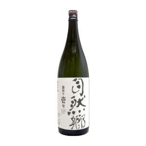 自然郷純米吟醸袋吊り壱号1800ml(要冷蔵)(/福島県/大木代吉本店) お酒|ono-sake