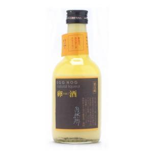 自然郷(しぜんごう)卵酒300ml(要冷蔵)(/福島県/大木代吉本店) お酒|ono-sake
