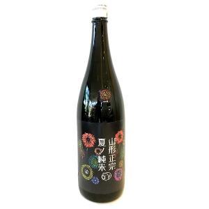 山形正宗(やまがたまさむね) 夏ノ純米 1800ml (日本酒/山形県/水戸部酒造)|ono-sake