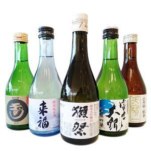獺祭 だっさい 日本酒 お酒 飲み比べ 人気地酒蔵飲み比べ300ml×5本セット山口県旭酒造|ono-sake|02