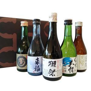 獺祭 だっさい 日本酒 お酒 飲み比べ 人気地酒蔵飲み比べ300ml×5本セット山口県旭酒造|ono-sake|03