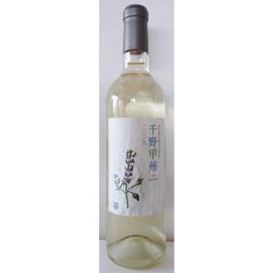 父の日 プレゼント ソレイユ 千野甲州ノンバリック 白 720ml お酒|ono-sake
