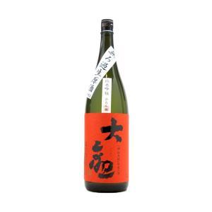 お酒 大観(たいかん) ひたち錦 純米吟醸 無ろ過生原酒 1800ml(要冷蔵) (日本酒/茨城県/森島酒造)|ono-sake
