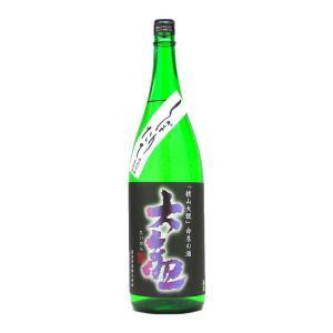 大観(たいかん)特別純米しぼりたて1800ml(要冷蔵)(/茨城県/森島酒造) おせいぼ お歳暮 御歳暮 お酒|ono-sake