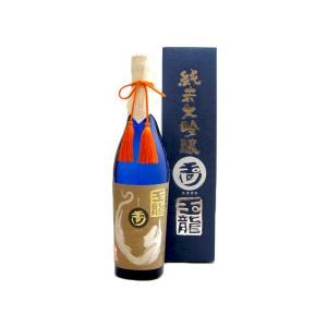 お酒 2018 玉川(たまがわ) 山廃純米大吟醸 玉龍 (箱入) 720ml (日本酒/京都府/木下酒造)|ono-sake