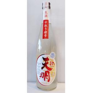 お酒 天明(てんめい) 中取り四号 720ml(要冷蔵) (日本酒/福島県/曙酒造)|ono-sake