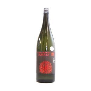 天明(てんめい) tenmei 山廃 特別純米 焔(ほむら) 1800ml(要冷蔵) (日本酒/福島県/曙酒造)