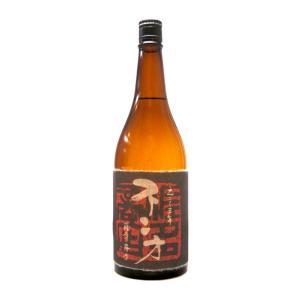 不二才  (ぶにせ)  之にて三年  (これにてさんねん)  1000ml  (芋焼酎/鹿児島県/佐多宗二商店)   お酒|ono-sake
